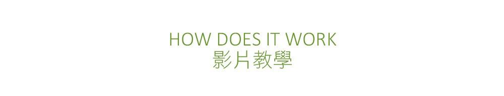 2Ustyle 風格圖悠 花盆 花器 植物 盆栽 荷蘭 elho 綠牆