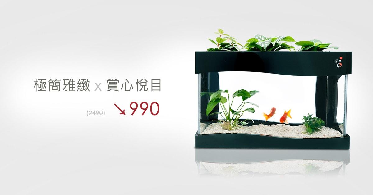 2Ustyle 風格圖悠 盆栽 植物 花器